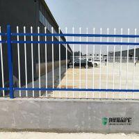 锌钢围墙护栏 厂区别墅围栏 学校围墙隔离栏 厂家直销