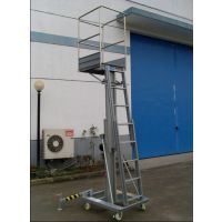 工程专用手摇式高空作业平台梯服务香港澳门