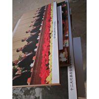 上海晓东版画拉米娜 博物馆展览馆拉米娜版画制作公司