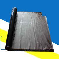 直销自粘防水卷材 改性沥青防水材料 屋顶防漏止水材料