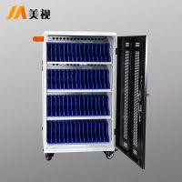 美视60位平板电脑充电柜 ipad充电柜 USB款智能移动存储充电柜
