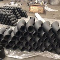 厂家直销碳钢异径弯头 国标Q235无缝弯头