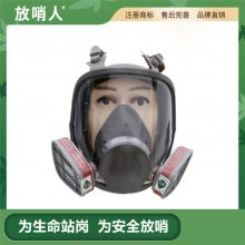 3M FF-400系列舒适型硅胶全面罩防毒面具