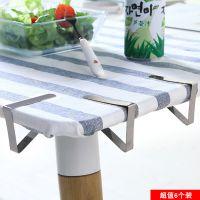 餐桌430不锈钢桌布夹台布固定夹 家用桌布夹子防滑固定 6个装