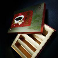厂家定做礼品纸盒批发高档保健品包装礼盒定制茶叶产品包装盒定做
