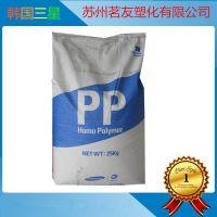 PP/韩国三星/BC450 无规共聚聚丙烯 挤出pp通用塑料 PP原料