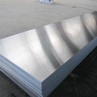 经营1060 1100 2025 5052 6061 6063铝板 铝棒 铝管 铝线 铝排 铝带