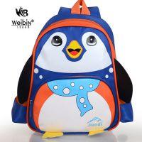 威斌厂家批发定制可爱企鹅儿童书包幼儿园男女童书包韩版双肩背包