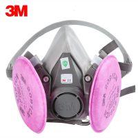 3M  喷漆粉尘适用防护面罩防毒面具配滤棉 防尘防甲醛 6200+2091