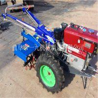 農用耕田犁地機 8-20馬力手扶拖拉機 水田專用打地碎土機價格