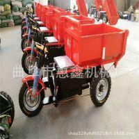 环保节能无污染三轮车 批发生产工程三轮车 城中村穿巷子用三轮车