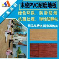 木纹PVC塑胶地板片材厂家直销耐磨阻燃宾馆办公室商场专用好地板
