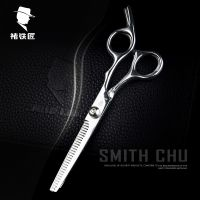 理发美发剪刀家庭成人儿童剪头发刘海剪发工具打薄剪牙剪碎发剪