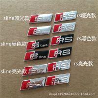 奥迪方向盘标 贴标A4L A6L Q3 Q5专用改装Sline RS车贴纸 车标志
