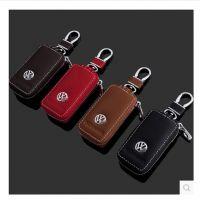 汽车真皮爆款时尚钥匙包大众现代丰田奔驰别克路虎本田奥迪钥匙套