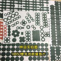 东莞青壳纸垫片 绝缘纸覆膜青稞纸加工