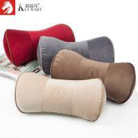 酷陆玛汽车头枕护颈枕车用竹炭骨头枕脖子靠枕头四季通用一对装