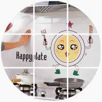 贴纸自粘墙纸餐厅用品厨房不沾油墙上耐热材质无痕家用墙壁易清洗