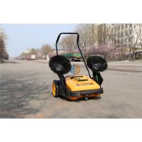 厂家手推式扫地机手推式扫地机价格广场清扫机工业,商业式手推式扫地机