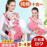 小孩婴儿背带抱带宝宝四季櫈托横抱抱凳绑抱前抱式通用坐凳多功能