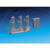供应ZW32-24G/T630-12.5常规厂家直销