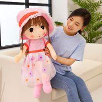 卡通梦幻菲儿娃娃毛绒玩具公仔生日礼物女生厂家批发儿童过家家玩