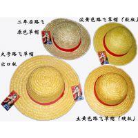 路飞草帽cosplay道具草编帽子动漫周边产品 艾斯 特尔法加罗帽子