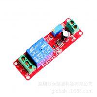 NE555延时模块 单稳态开关 延时开关 (5V / 12V)汽车电器延时