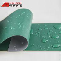 绿色帆布厂 PVC涂塑布 涂层帆布 帆篷加工 加厚布