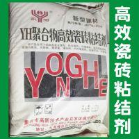 重庆粘结砂浆 瓷砖粘结剂哪里有