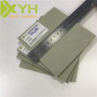 灰色聚氯乙烯耐磨板 塑料板材硬板 零切加工
