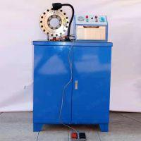 振鹏机械设备多功能压管缩管机功率3KW扣压机设备