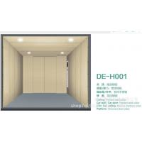 广东佛山嘉菱电梯销售,维保,安装,改造一站式服务