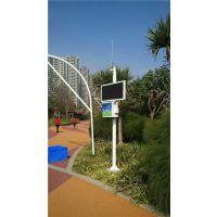 廣東惠州深圳碧桂園空氣揚塵監測系統環境PM2.5在線監測儀碧如藍