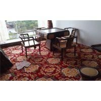 中牟县贵宾会议室厅接待培训室地毯 大同学校教室酒店地毯茜红