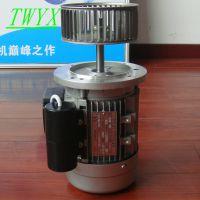 B5立式安装烤箱耐高温电机风机 烘箱循环风机 铝合金电机厂家