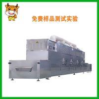 快递纸箱微波干燥设备/兰博特微波烘干机/纸制品杀菌设备