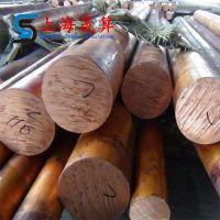 现货供应H96黄铜 铜板 耐蚀性塑性好 H96黄铜棒 规格齐全