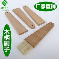 厂家直销 木柄油漆刷 木柄羊毛刷 软毛刷 木柄刷 滚筒刷