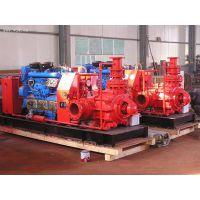 XBD-D卧式多级消防泵
