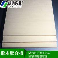 工艺椴木板 杨木胶合板定做定制尺寸规格 多层板 三层胶合板 厂家