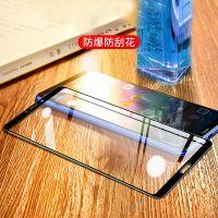 华为荣耀note10钢化膜NOTE10全屏丝印防爆胶手机保护玻璃贴膜批发