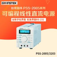 固纬稳压电源PSS-2005 20V/5A可编程直流电源PSS-3203量程32V/3A