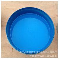 厂家批发用于纸箱上的印刷防水尼龙水性光油油墨 水性油墨兰色