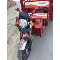 新款宗申125三轮摩托车 农用三轮摩托车隆鑫发动机 半幅加力