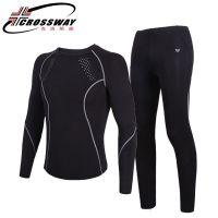 厂家直销长袖紧身衣男士运动套装速干健身服跑步训练弹力压缩衣服