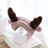 LiGo洗脸束发带韩国可爱鹿角柔软敷面膜用的发箍绑发带洗澡的头巾