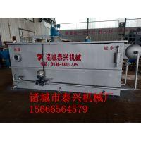 诸城泰兴机械厂专业生产溶气气浮机 悬浮物去除污水处理设备