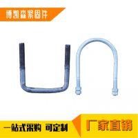 降价了!实力厂家订做各种U型螺栓 抱箍 方形螺栓 电镀热镀锌热卖