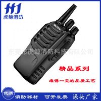 优质手持无线对讲机宝锋对讲机BF-888S民用对讲机现货直销